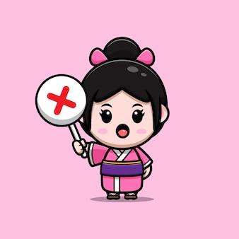 Linda garota usando vestido de quimono segurando a placa errada ilustração dos desenhos animados