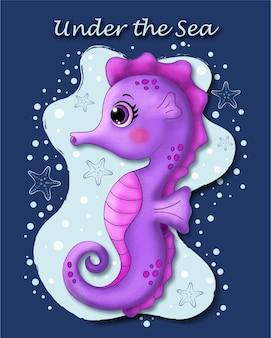 Linda ilustração de cavalo-marinho roxo no fundo do mar