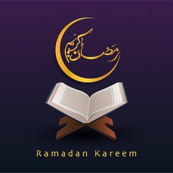Linda ramadan kareem. fundo com design islâmico
