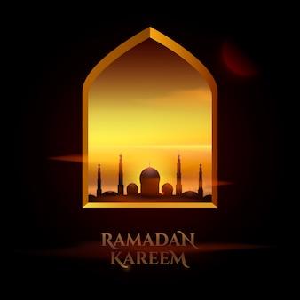 Lindas saudações para o mês sagrado do ramadã kareem