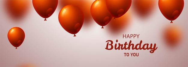 Lindo balão colorido feliz aniversário banner fundo