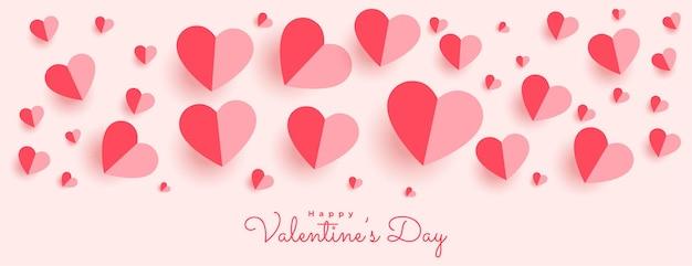 Lindo banner com corações de papel para o dia dos namorados