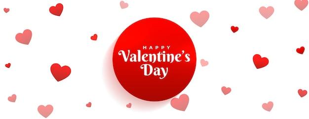 Lindo banner de padrão de corações para dia dos namorados Vetor grátis