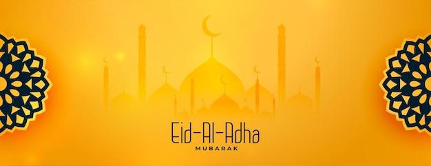Lindo banner decorativo amarelo eid al adha