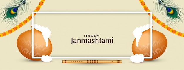 Lindo banner do festival happy janmashtami