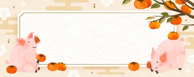 Lindo banner porquinho desenhado à mão com frutas caqui, espaço de cópia para palavras de saudação