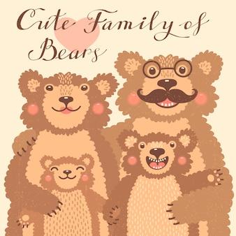 Lindo cartão com uma família de ursos marrons. papai abraça mãe e filhos.