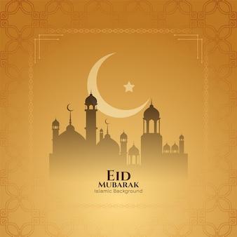 Lindo cartão comemorativo do festival eid mubarak