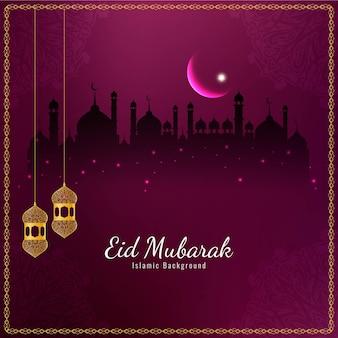 Lindo cartão comemorativo do festival islâmico eid mubarak