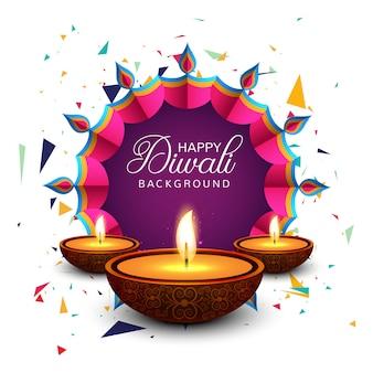 Lindo cartão de felicitações para festival feliz diwali fundo vector