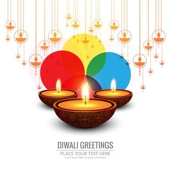 Lindo cartão de felicitações para o festival feliz diwali fundo