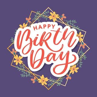 Lindo cartão de feliz aniversário com flores