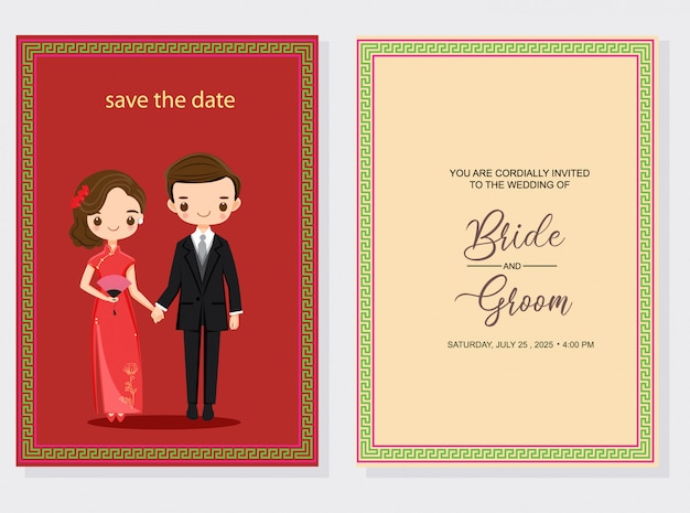 Lindo casal chinês no conjunto de cartão de convites de casamento