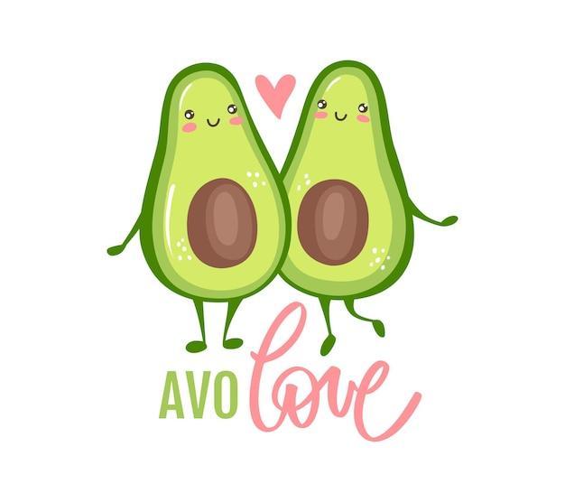 Lindo casal de abacate apaixonado. duas metades se abraçando, coração e letras citam avolove.