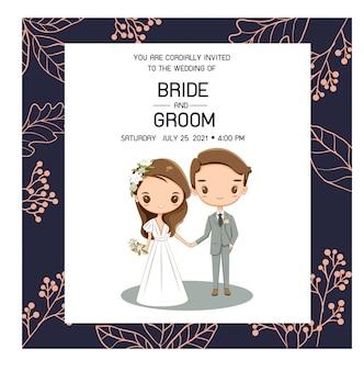 Lindo casal de noivos para cartão de convites de casamento