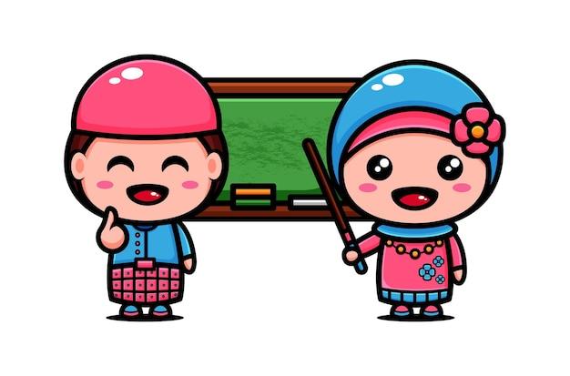 Lindo casal muçulmano estuda junto com a placa. cartoon islâmico