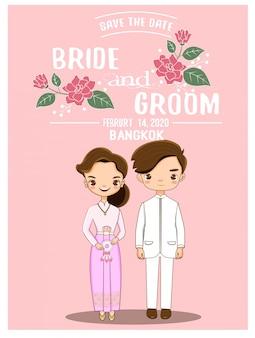 Lindo casal tailandês romântico para cartão de convites de casamento