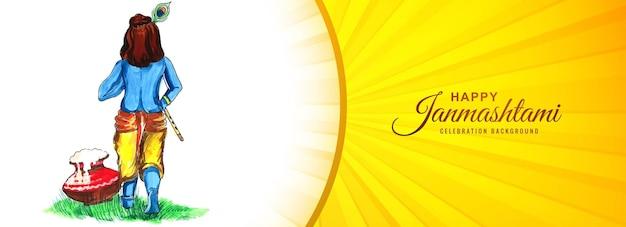 Lindo colorido banner religioso de krishna janmashtami