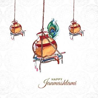 Lindo dahi handi com design de cartão krishna janmashtami