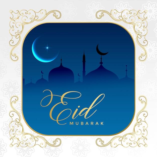 Lindo decorativo eid mubarak fundo