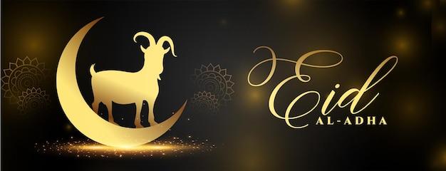 Lindo desenho de banner dourado eid al adha brilhante