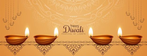 Lindo desenho de banner étnico do festival happy diwali