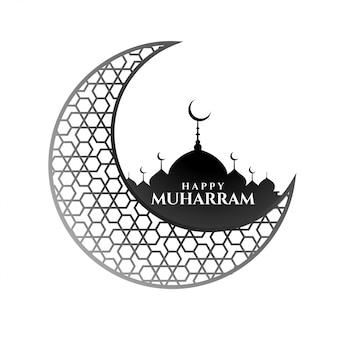 Lindo desenho de lua e mesquita para o festival de muharram