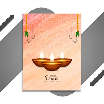 Lindo design de brochura elegante do festival happy diwali