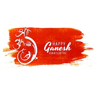 Lindo design de cartão de festival ganesh chaturthi