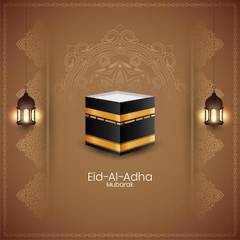 Lindo eid al adha mubarak tradicional islâmico bakrid fundo vector