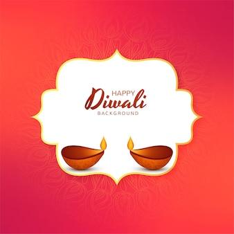 Lindo fundo de cartão de feriado do festival de diwali