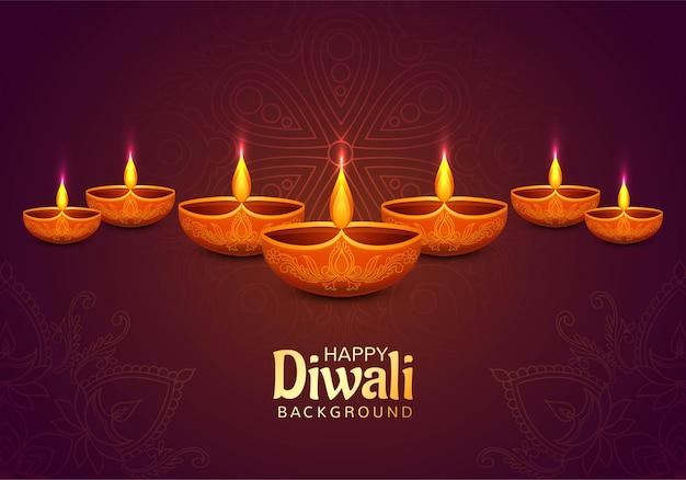 Lindo fundo de cartão decorativo de lâmpada de óleo diwali feliz