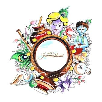 Lindo fundo decorativo para cartão krishna janmashtami
