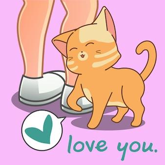 Lindo gato está amando você.