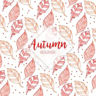 Lindo outono colorido mão desenhada folhas fundo