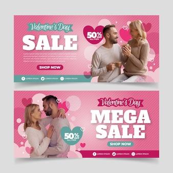 Lindo pacote de banners de promoção do dia dos namorados