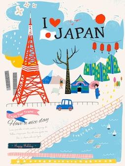 Lindo pôster de impressão do japão com torre de tóquio