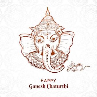 Lindo rosto de ganesh chaturthi em desenho de desenho
