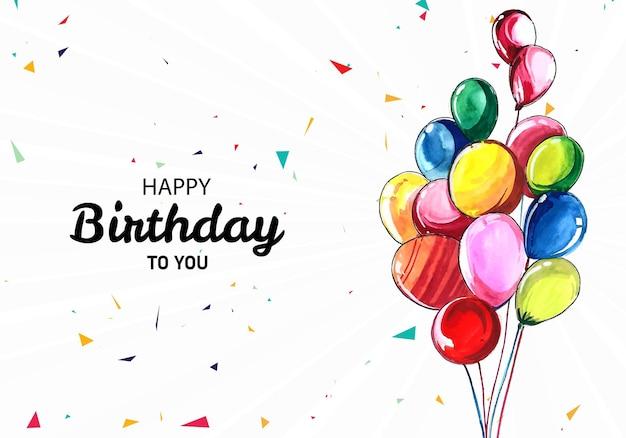Lindos balões coloridos voando feliz aniversário fundo aquarela