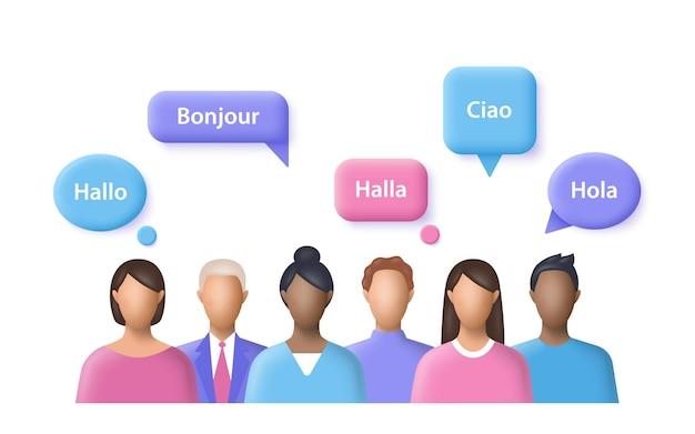 Língua materna, as pessoas dizem a palavra olá ilustração em vetor 3d