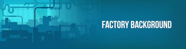 Linha de fábrica de fabricação planta industrial cena banner fundo