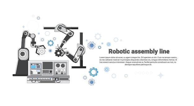 Linha de montagem robótica industrial automação indústria produção web banner ilustração vetorial