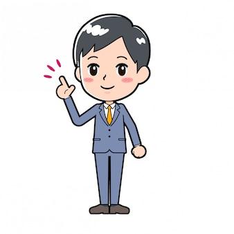 Linha de saída businessman_pointing