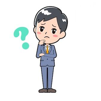 Linha de saída businessman_question