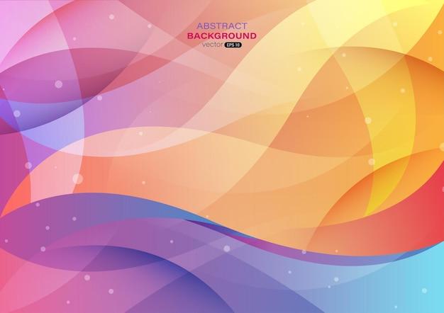 Linhas de luz de curva suave de gradiente colorido com fundo abstrato de pequeno círculo