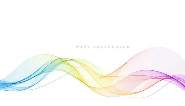 Linhas de onda fluida coloridas abstratas de vetor isoladas em um elemento de design de fundo branco para música, ciência, tecnologia ou conceito moderno