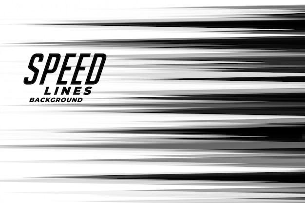 Linhas de velocidade linear em fundo preto e branco estilo cômico