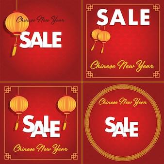 Liquidação de ano novo chinês em fundo vermelho com lanterna