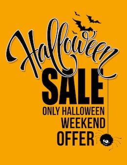 Liquidação de halloween. feliz feriado. ilustração vetorial eps 10