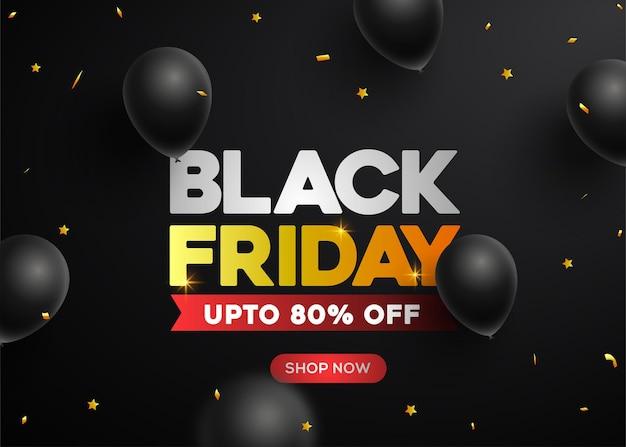 Liquidação de sexta-feira negra com balões pretos brilhantes em fundo preto